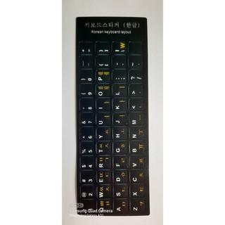 Miếng dán bàn phím tiếng Hàn chữ màu Vàng nền đen
