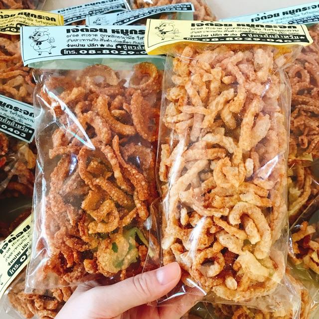 Ăn Vặt Nhập Khẩu Thái Lan , Đài Loan, Hàn Quốc ,..đặc sản mọi miền - 2