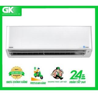 RAS-H13N4KCVPG-V-MIỄN PHÍ CÔNG LẮP ĐẶT-Máy lạnh Toshiba Inverter 1.5 HP RAS-H13N4KCVPG-V