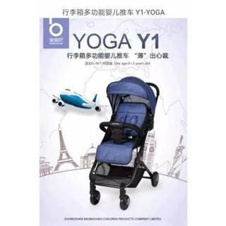 Xe đẩy du lịch cao cấp siêu gấp gọn Baobaohao Y1