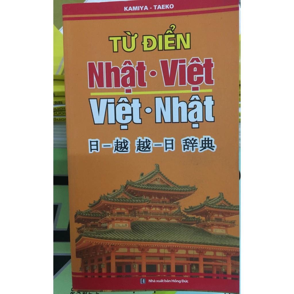 Từ điển Nhật Việt, Việt Nhật – Kamiya Taeko (Bìa mềm)
