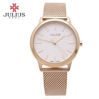 Đồng hồ nữ JULIUS JA982 dây thép