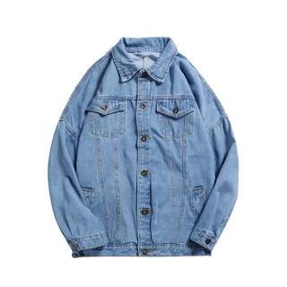 áo jean xanh trơn