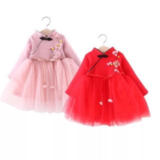 Xả hàng_ Váy lót lông diện tết cho bé gái hàng quảng châu