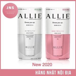 Kem chống nắng nâng tone Allie Hightlight Gel UV Kanebo 60g Nhật Bản thumbnail