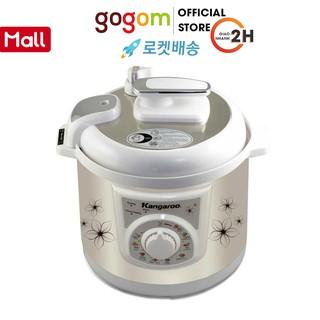Nồi áp suất điện Kangaroo KG28ASN001-M06 GOGOM-1655 thumbnail