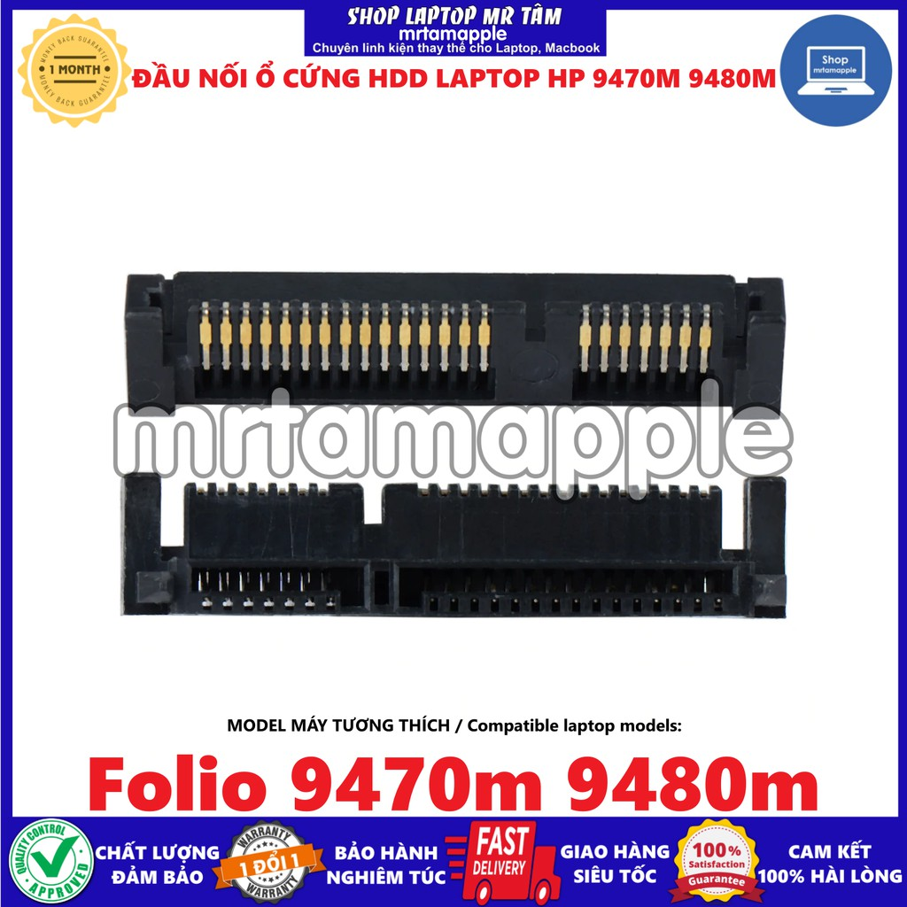 ĐẦU NỐI Ổ CỨNG HDD LAPTOP HP 9470M 9480M dùng cho Folio 9470m 9480m