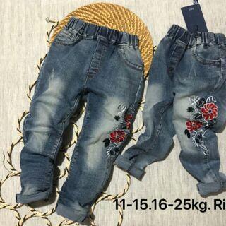 Combo 2ri quần jeans bé gái đại và