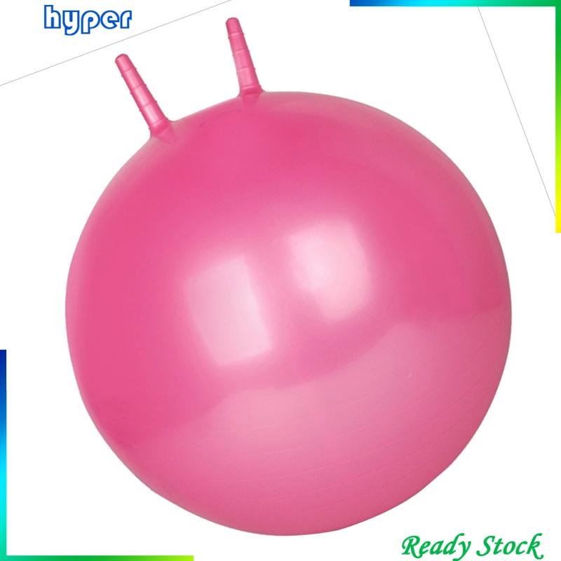 [hyper*] Outdoor Fitness Fun 45cm Inflatable Ball Jump Bouncing Ball Kids Toy