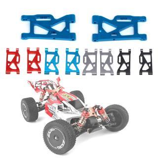 YOUN* 2pcs Wltoys 144001 1/14 RC Car Spare Parts Metal Rear Swing Arm