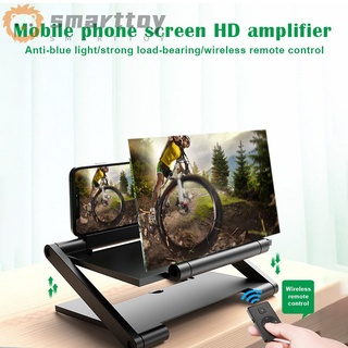 Folding Pull-out Lifting Mobile Phone Screen High-definition Amplifier Ultra-Clear Anti-blue Screen Magnifier