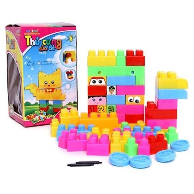 Bộ đồ chơi Xếp hình tuổi thơ - Thú cưng của bé - 2587572 , 191678660 , 322_191678660 , 80000 , Bo-do-choi-Xep-hinh-tuoi-tho-Thu-cung-cua-be-322_191678660 , shopee.vn , Bộ đồ chơi Xếp hình tuổi thơ - Thú cưng của bé
