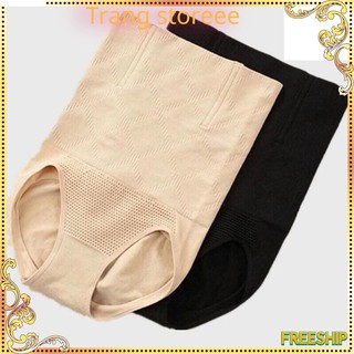 Quần gen bụng 💋SALE💋 nịt bụng dưới mặc váy cạp cao chống cuộn định hình nâng mông cạp cao cao cấp