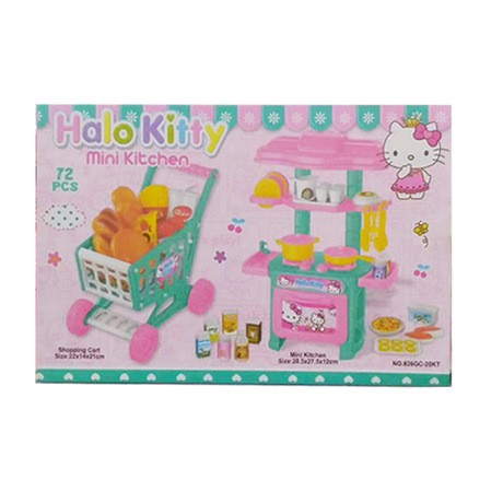 Bộ đồ chơi nhà bếp mini kitchen frozen và xe đẩy hàng siêu thị mini - 3241246 , 1159627757 , 322_1159627757 , 139000 , Bo-do-choi-nha-bep-mini-kitchen-frozen-va-xe-day-hang-sieu-thi-mini-322_1159627757 , shopee.vn , Bộ đồ chơi nhà bếp mini kitchen frozen và xe đẩy hàng siêu thị mini