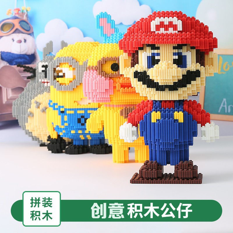 【happylife】Clearance of small particle building blocks assembling educational toys Naruto Naruto Kakashi giving birthday gifts animal building blocks [Send on February 28]