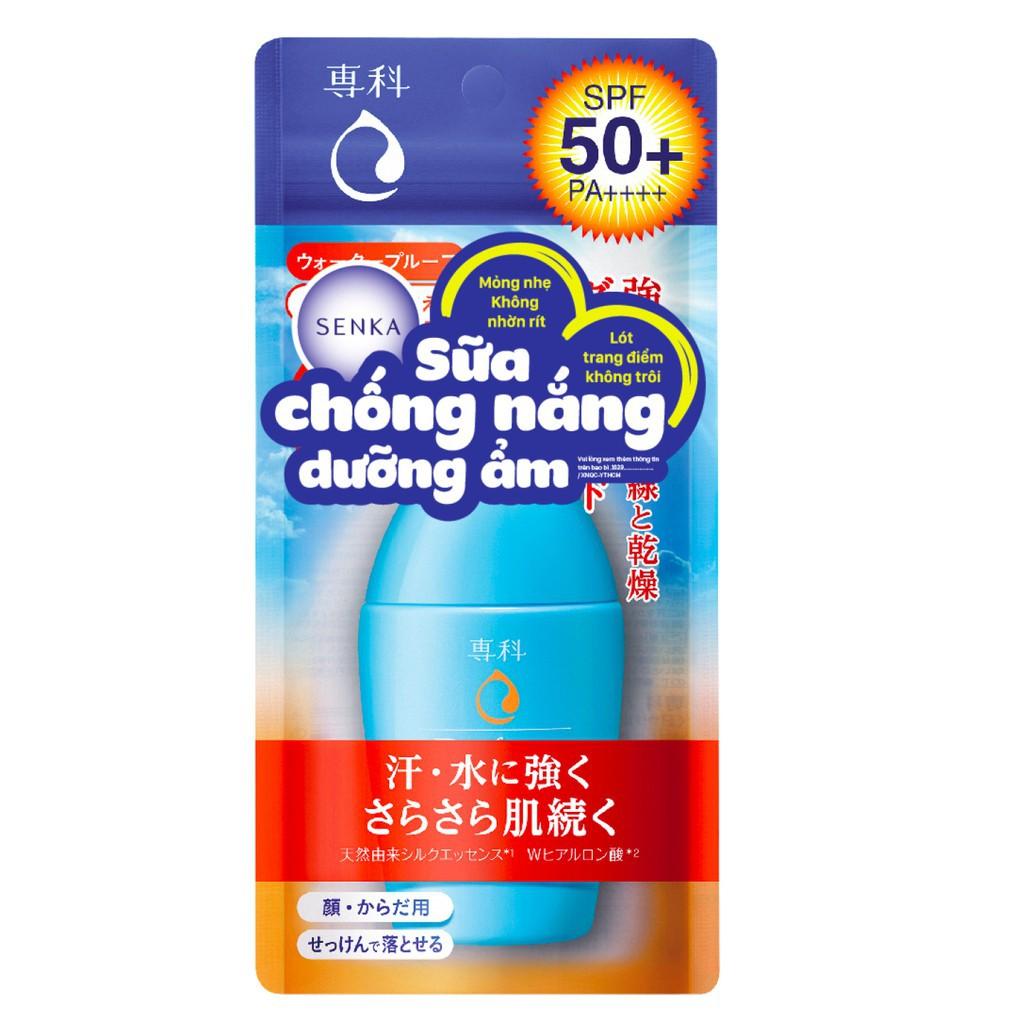 Hình ảnh [HCM] Kem chống nắng dạng sữa Senka Perfect UV Milk 40ml_14095-3