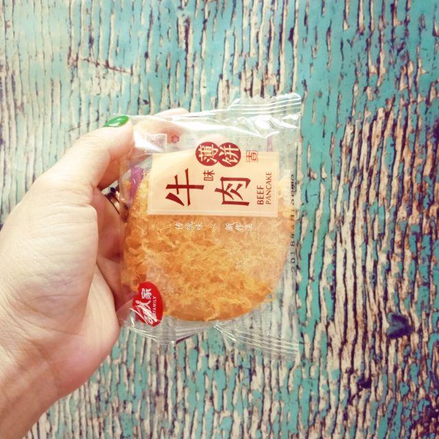 Bánh Ruốc Bò Thùng 2,5kg