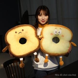 【Spot Attention Polite】Gối Nhồi Bông Hình Bánh Mì 6 Kiểu Dáng Đáng Yêu