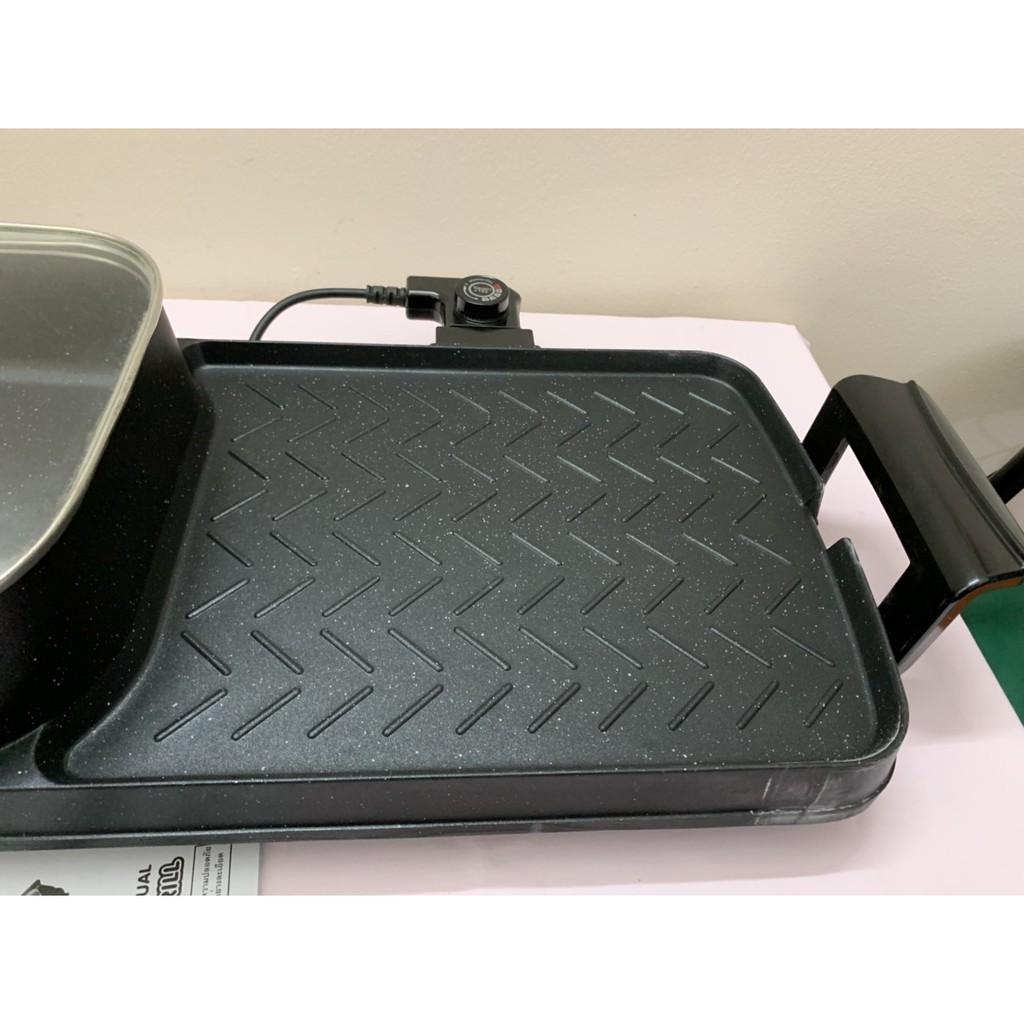 [Mã 267ELSALE hoàn 7% đơn 300K] Bếp nướng điện đa năng 3 in 1 Holtashi TC-13326G Nhật Bản