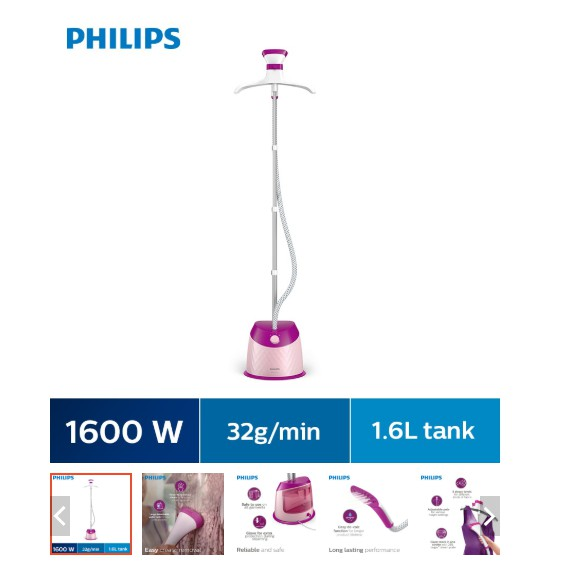 Philips EasyTouchPlus เครื่องรีดไอน้ำถนอมผ้า GC514/46