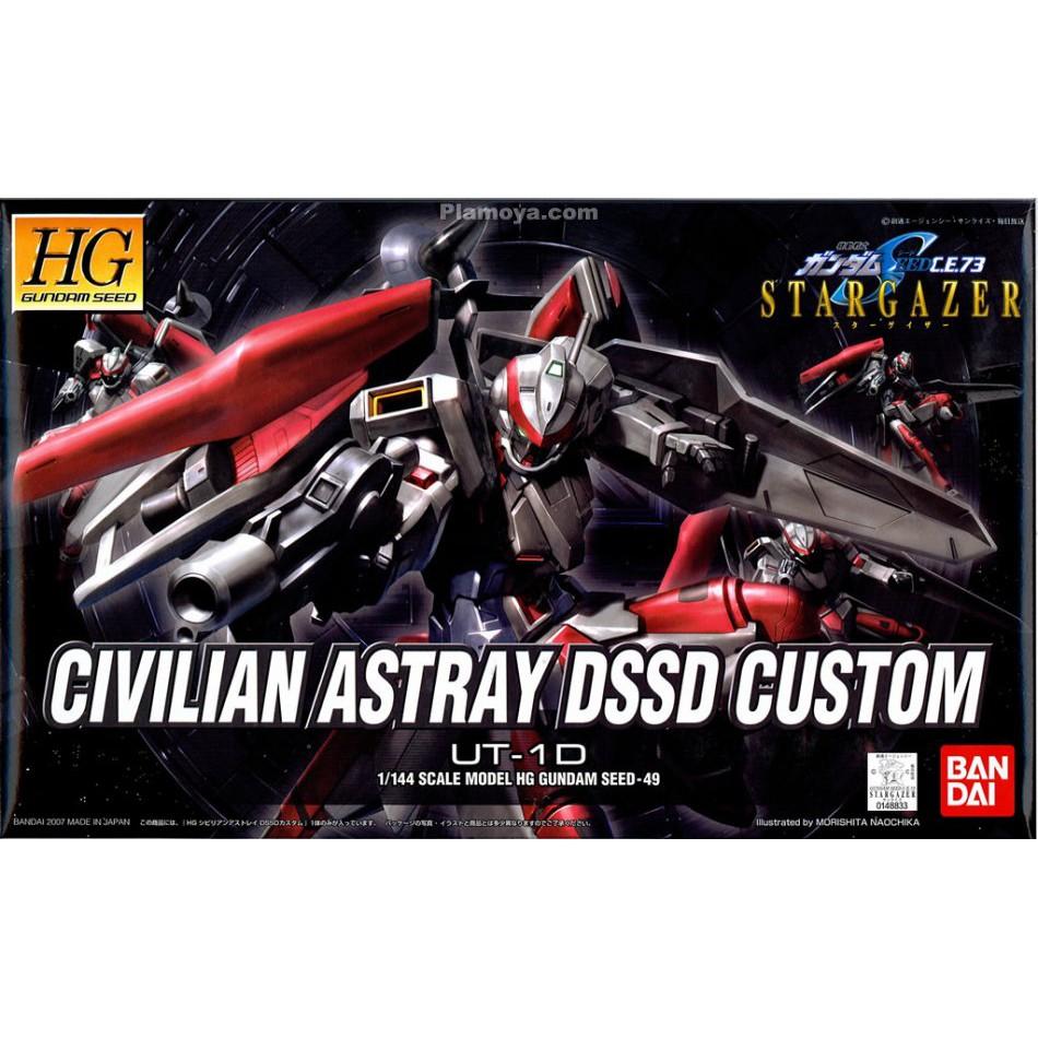 Mô hình Gundam HG SEED UT-1D Civilian Astray DSSD Custom