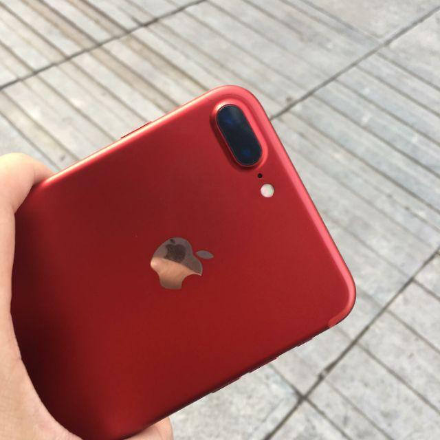 Điện thoại iPhone 7 Plus fullbox bản quốc tế - BH 12 Tháng