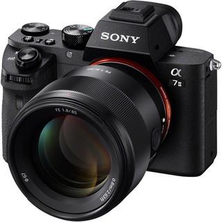 Ống Kính Sony FE 85mm f/1.8 - Chính Hãng Sony Việt Nam
