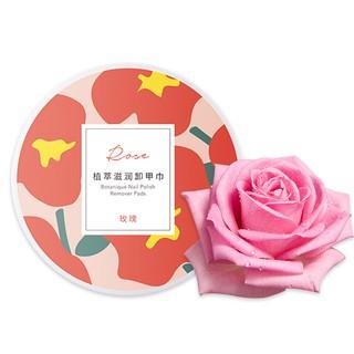 Hộp 48 Miếng Tẩy Sơn Móng Tay Fairy's Gift Q109 Tiện Dụng