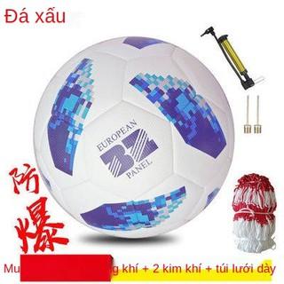 Bóng đá World Cup, số 5 mang theo các sinh viên tiểu học và trung học cơ sở ngưng tụ ngưng tụ Jinde, bán buôn đấu giá th thumbnail