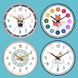 Đồng hồ treo tường kim trôi cao cấp AOBA-MK237-243