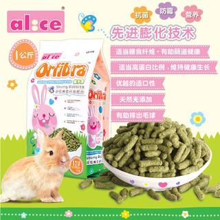 cỏ nén Orifibra alice đầy dinh dưỡng cho thỏ 1kg thumbnail