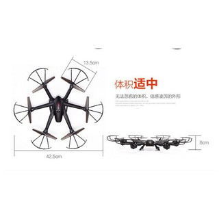 HSD New X600 R-C aircraft FPV real-time transmission aerial six-axis aircraft