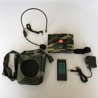 Máy trợ giảng E-898, Máy nghe nhac mp3, nghe đài radio FM, bẫy chim E898 điều khiển từ xa (loại 1 )