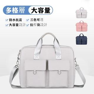 Túi Đựng Laptop Apple Macbook Huawei Pro15 Inch Chất Lượng Cao