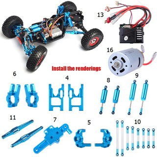 RC Car Spare Parts /Rear Axle/Arm/Wavefront Box/Gear/Motor/Connecting Piece 2