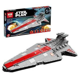 lego – lepin 05077