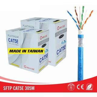 Cáp Mạng GOLDEN LINK PLATINUM SFTP CAT 5E GL01004 (305m) MADE IN TAIWAN thumbnail