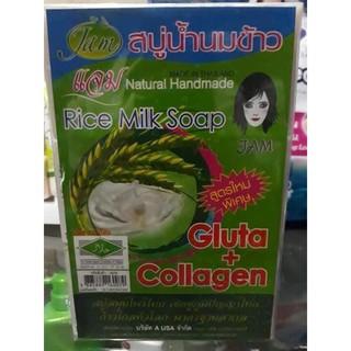 Xà bông tắm cám gạo Thái Lan combo 5 cục xà bông