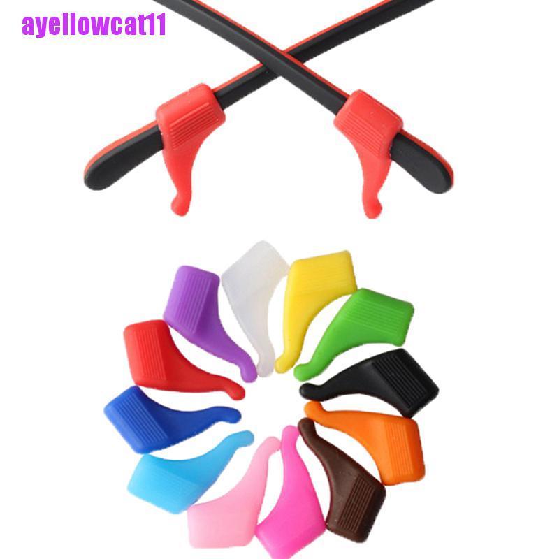 AYC 8PCS Anti Slip Glasses Ear Hooks Tip Eyeglasses Grip Temple Holder Silicone Hot