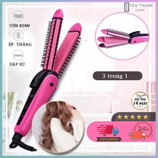 Lược điện SALE Lược điện chải tóc đa năng giúp mượt tóc, uốn tóc kiêm máy sấy khí tạo phồng 2 trong 1 tiện lợi thumbnail