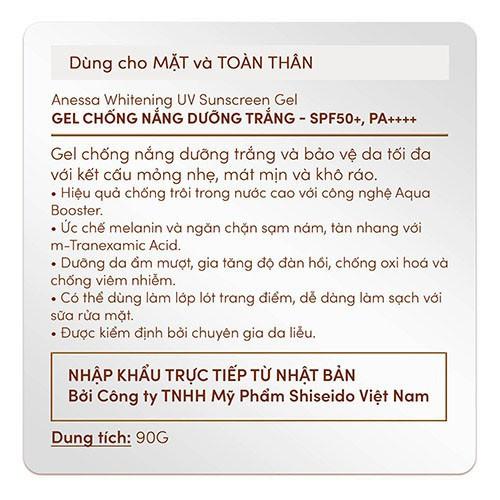 Hình ảnh [HCM]Gel chống nắng dưỡng trắng Anessa Whitening UV Sunscreen Gel 90g_14719-3