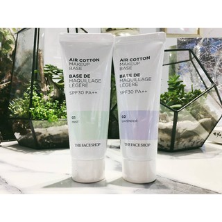 Kem Lót Kiềm Dầu Air Cotton Makeup Base SPF30 PA++