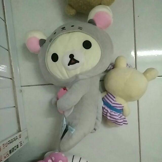 Gấu của Đỗ Quỳnh Như