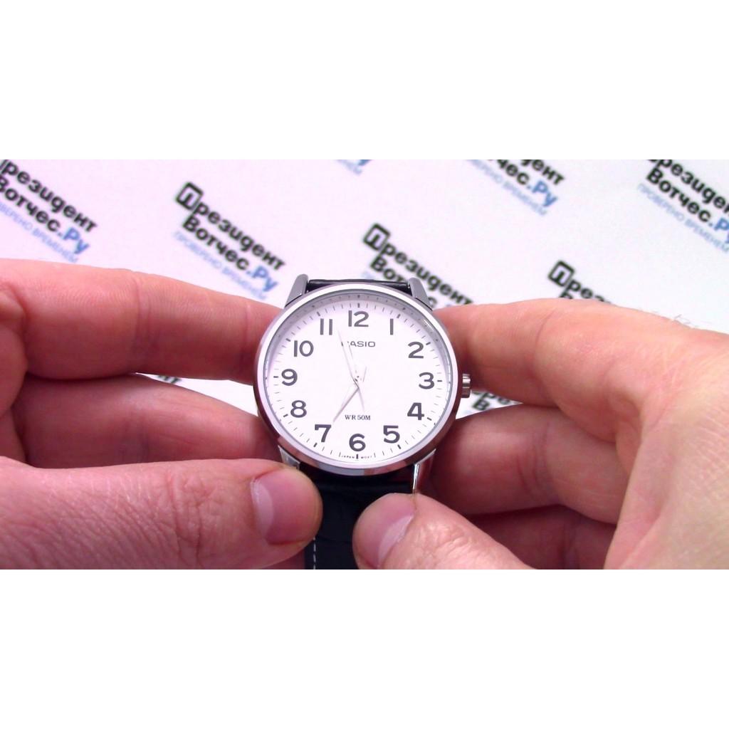 Đồng hồ nam CASIO MTP-1303L-7BVDF Dây da đen - Mặt Trắng - chống nước 50m bảo hành q