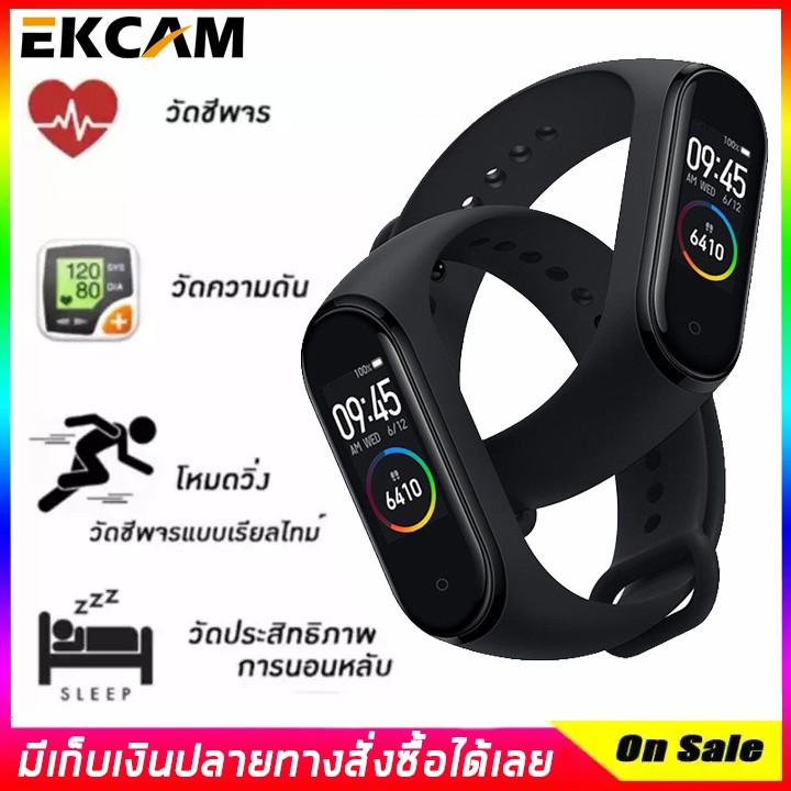 นาฬิกาอัจริยะM4 Smart Watch นาฬิกาวัดหัวใจ วัดการวิ่ง เดิน แจ้งเตือนการโทรเข้า ข้อความ ด้วยโหมดอัจฉริยะบลูทูธ(สีดำ)