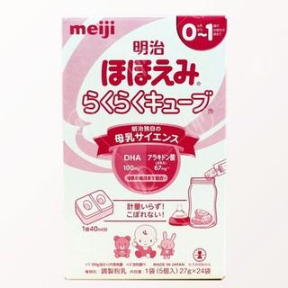 (Date 06 2021 ) Sữa Meiji Thanh Nhật Bản - Hộp 24 Thanh - 648gr 6