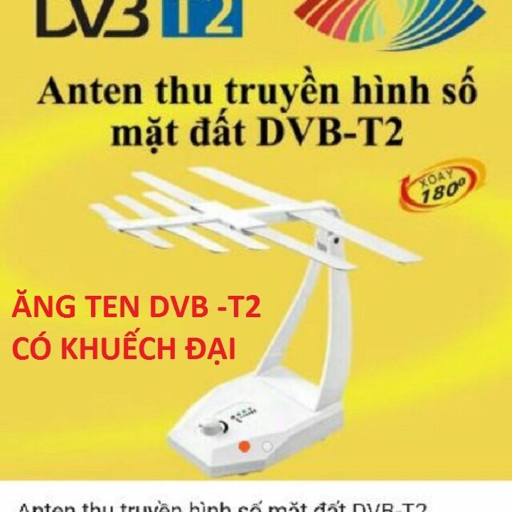 Anten Kỹ Thuật Số DVB T2 Model TB105 KD 2 mét -  ANTEN DVB T2