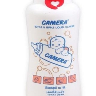 Nước rửa bình sữa CAMERA