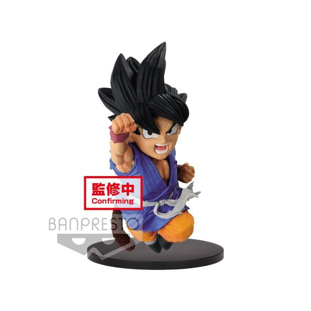 Set Mô Hình Nhân Vật Son Goku Phiên Bản Áo Quần Trắng Đen Trong Phim Bảy Viên Ngọc Rồng 2020