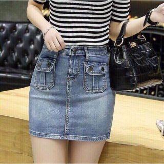 Chân váy jeans cao cấp 262